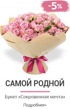 Цветы дзержинск круглосуточно